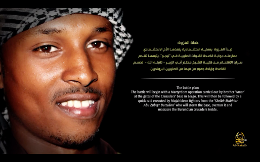 A Lengthy Interview with the Suicide Attacker Who Initiates the Attack